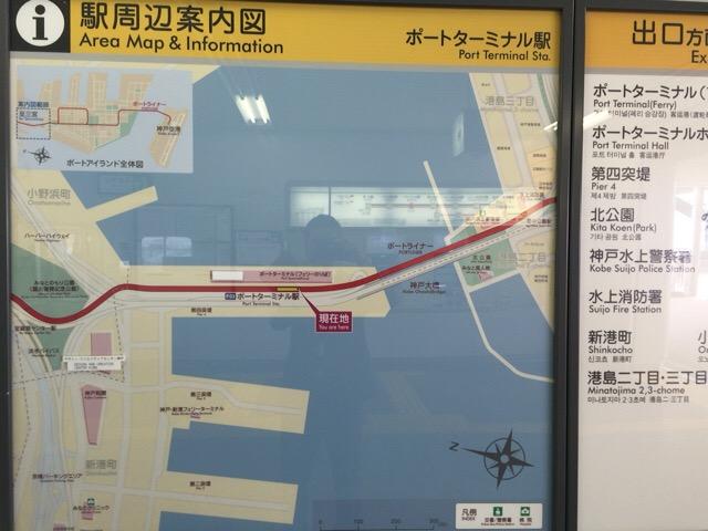神戸ポートターミナル周辺