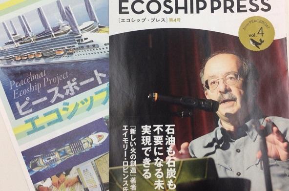 ecoship資料