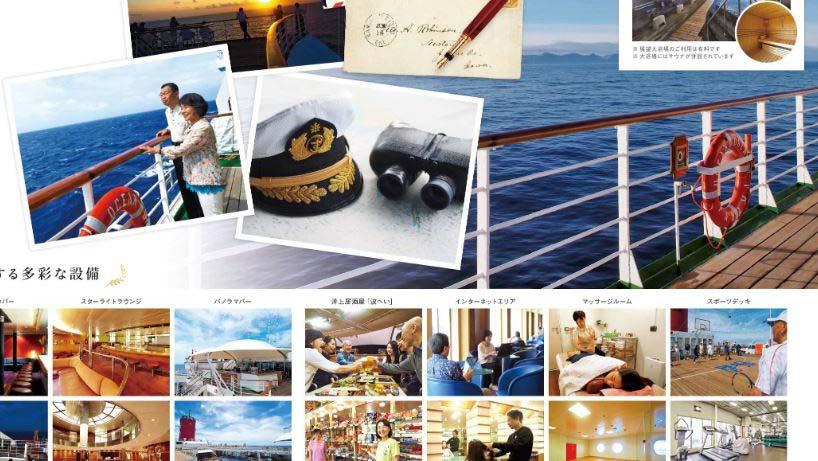 peaceboatlife